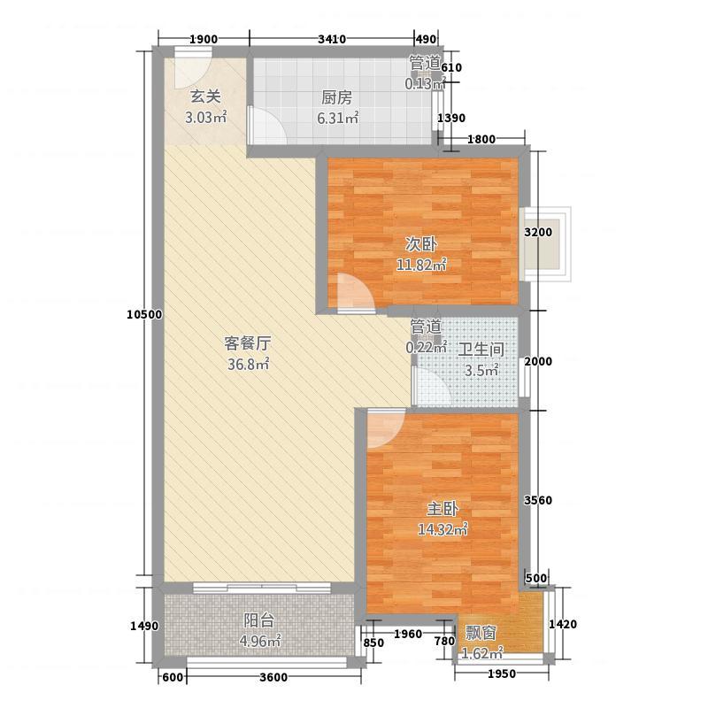 远达・锦绣半岛18.00㎡2户型2室2厅1卫1厨