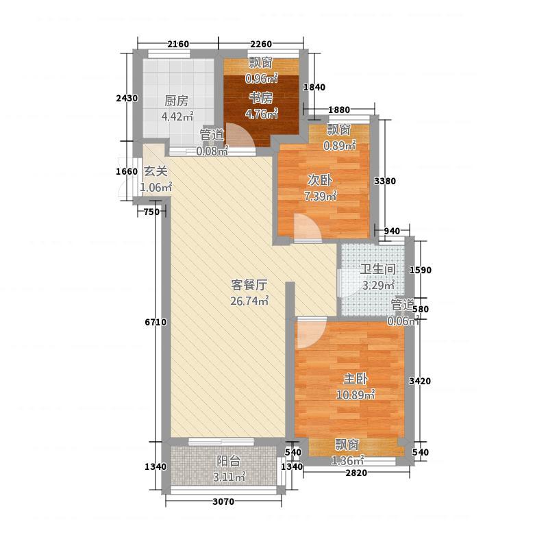 B2三室两厅一卫户型