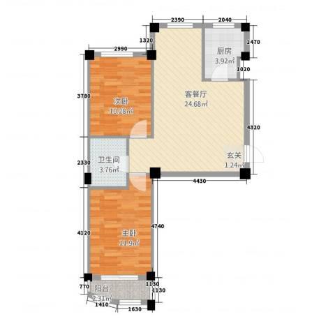 雁南园2室1厅1卫1厨79.00㎡户型图