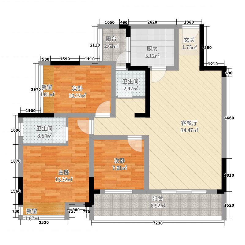 汉唐世家117.42㎡B1户型3室2厅2卫1厨