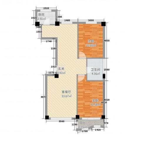 雁南园2室1厅1卫1厨94.00㎡户型图