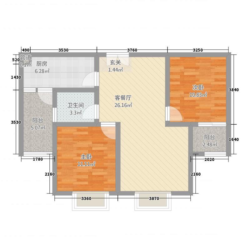 学府苑5.60㎡7#B1户型2室2厅1卫1厨