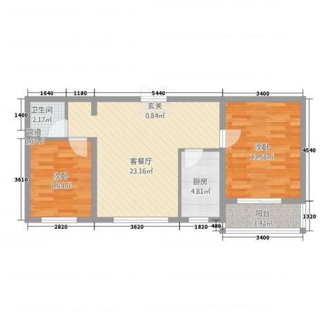 蓝爵世家2室1厅1卫1厨75.00㎡户型图