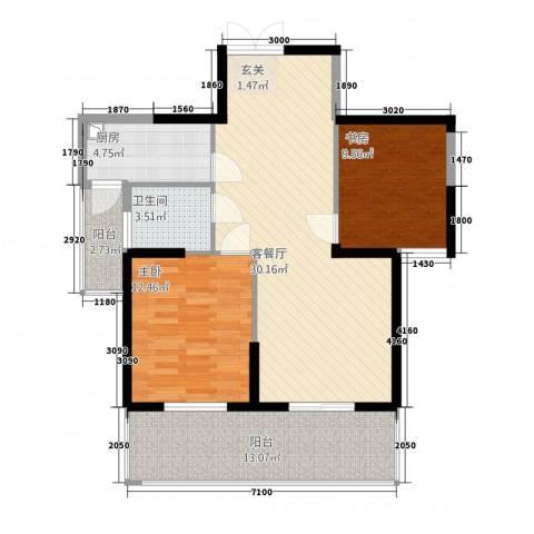 新加坡花园城2室1厅1卫1厨94.00㎡户型图