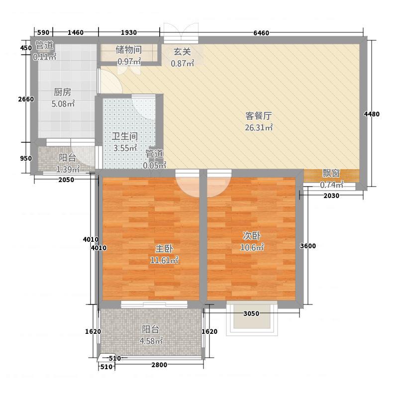 广陵世家92.74㎡广陵世家户型图3、4号楼G2户型2室2厅1卫1厨户型2室2厅1卫1厨