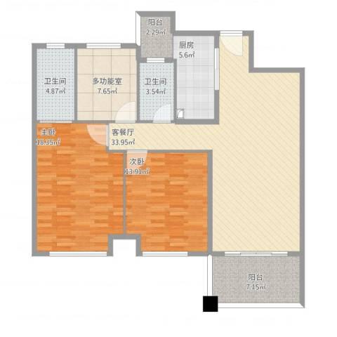 东城四季2室1厅2卫1厨135.00㎡户型图