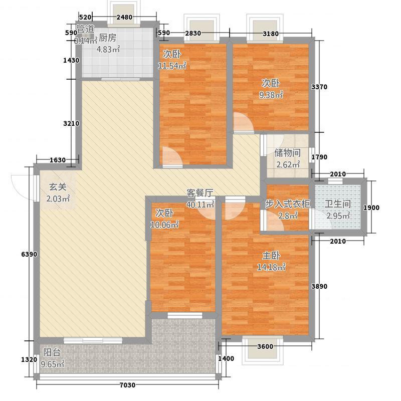翠辉雅园155.38㎡A栋1号梯0户型4室2厅2卫