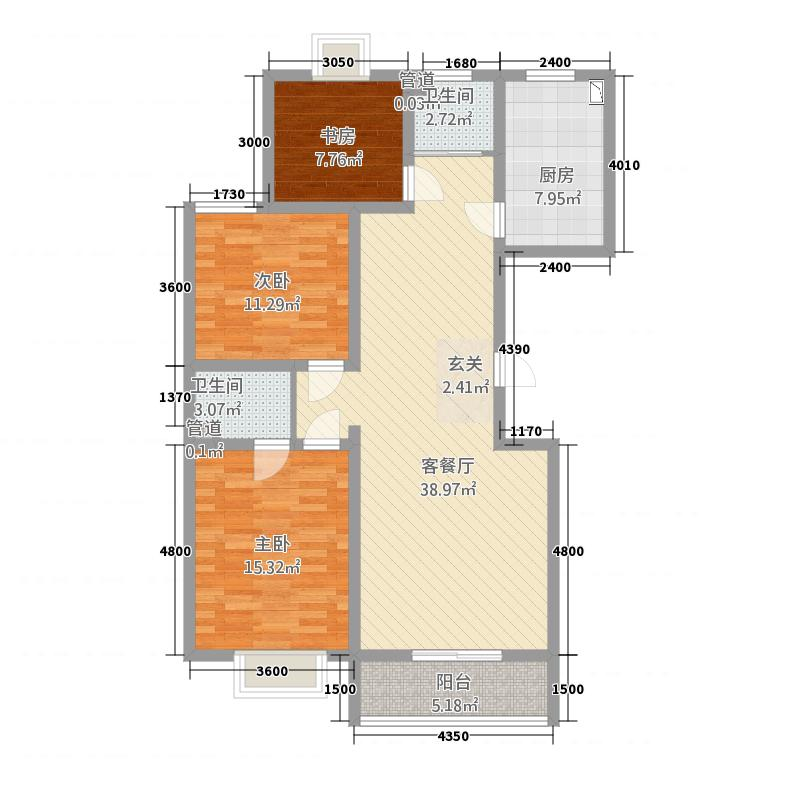怡馨花园F户型3室2厅2卫1厨