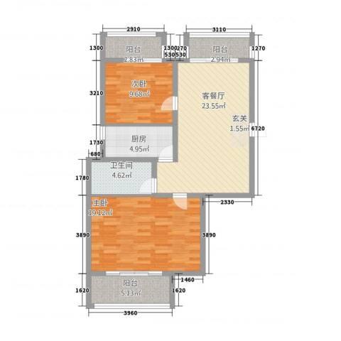 铭城花园2室1厅1卫1厨72.83㎡户型图