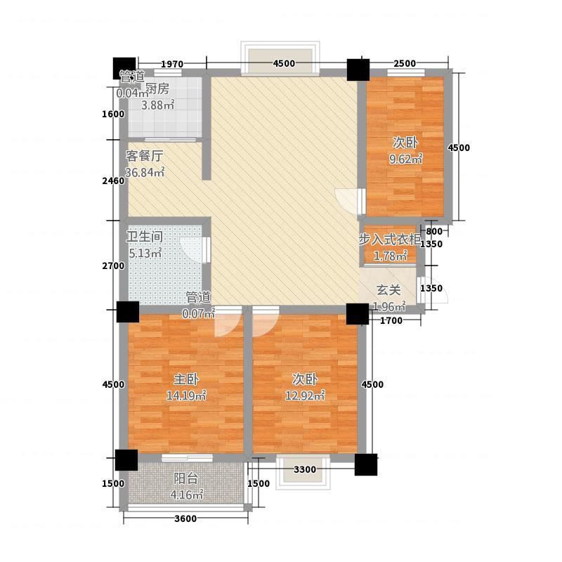 怡馨花园A户型3室2厅1卫1厨
