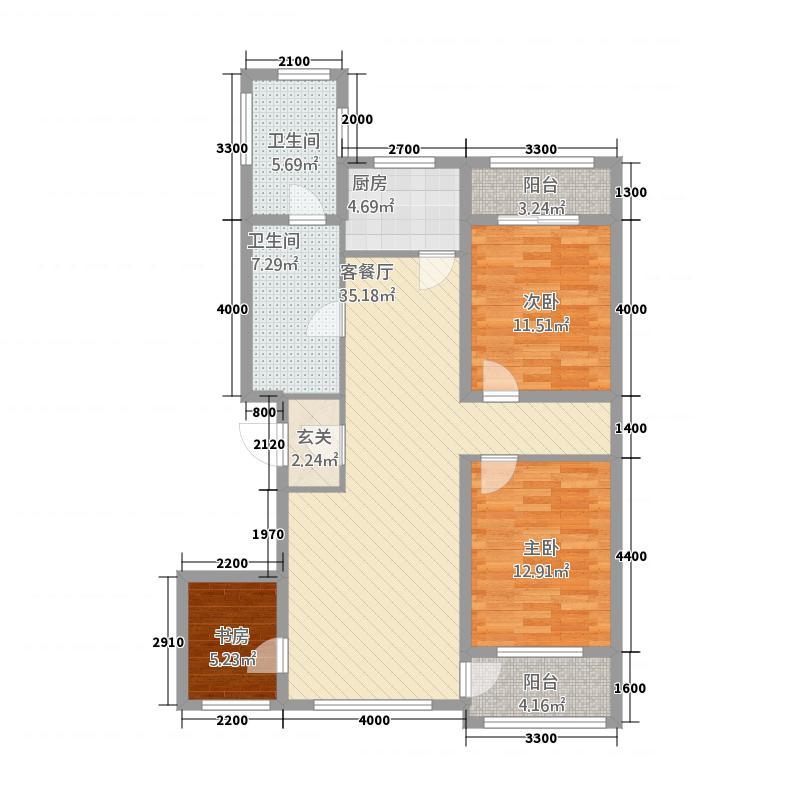 水映华庭123.00㎡B户型3室2厅1卫1厨