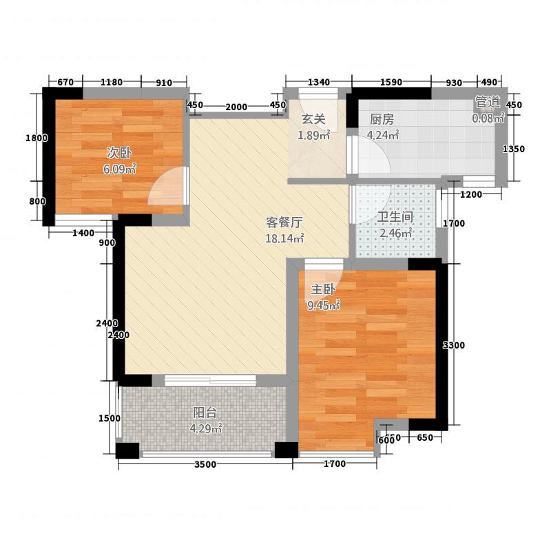 鼎雄・新里城67.20㎡B1户型2室2厅1卫1厨