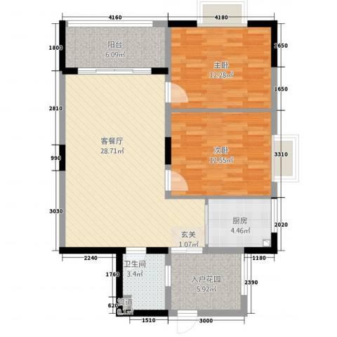 华府蓝海悦城2室1厅1卫1厨104.00㎡户型图
