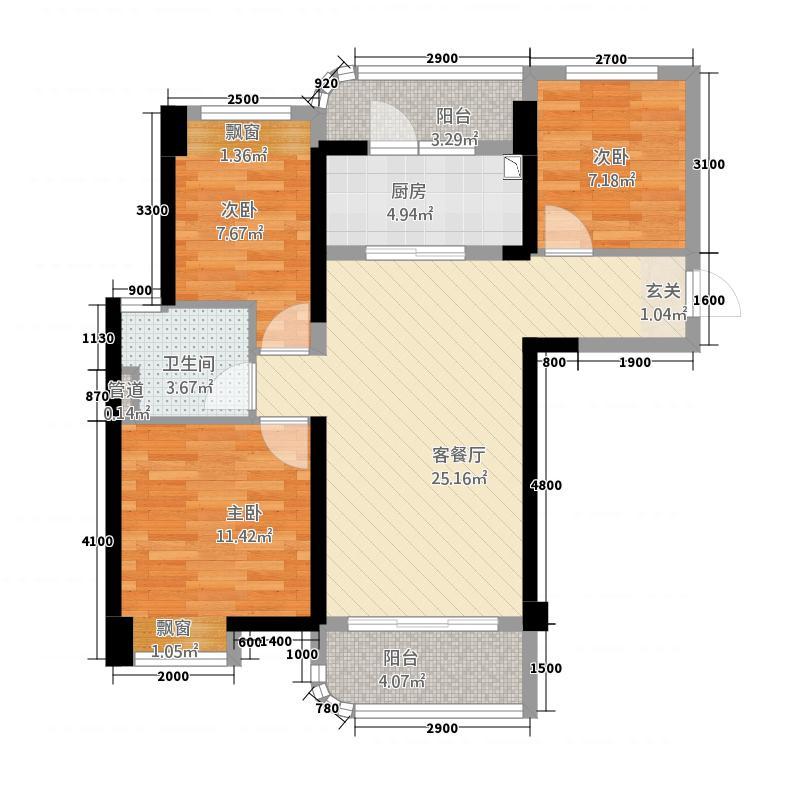 怡和嘉园二期8.20㎡福鼎碧桂园J475-A户型3室2厅1卫1厨