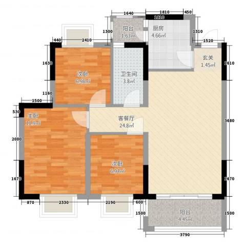 西街苑二期3室1厅1卫1厨87.00㎡户型图