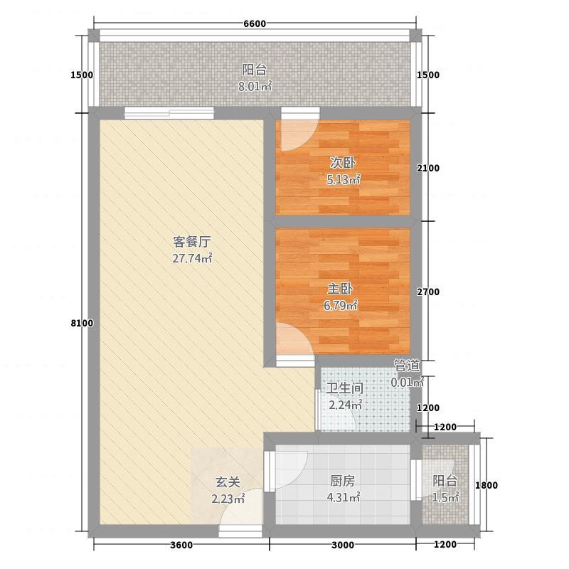 竹海雅居71.32㎡B、C栋A户型2室2厅1卫1厨