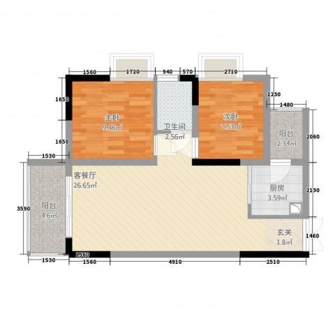 湖榕瑞苑2室1厅1卫1厨56.73㎡户型图