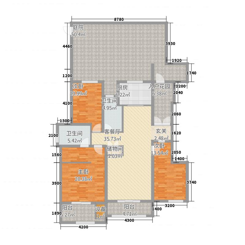 远景・海德公园3室1厅2卫1厨235.00㎡户型图