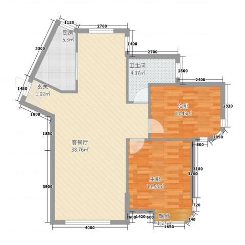 绿城苑2室1厅1卫1厨100.00㎡户型图