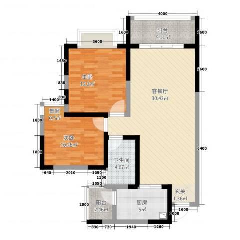 世通和府2室1厅1卫1厨69.63㎡户型图