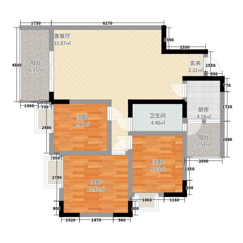豪森铭家14327.67㎡B户型3室2厅1卫1厨