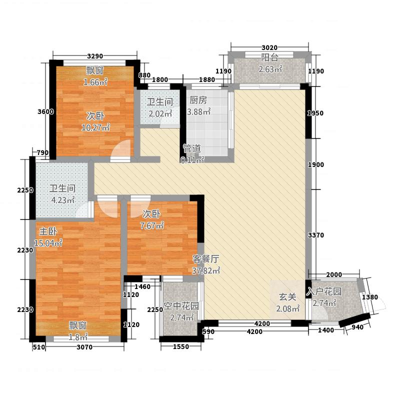 橡树湾32123.20㎡A户型3室2厅2卫