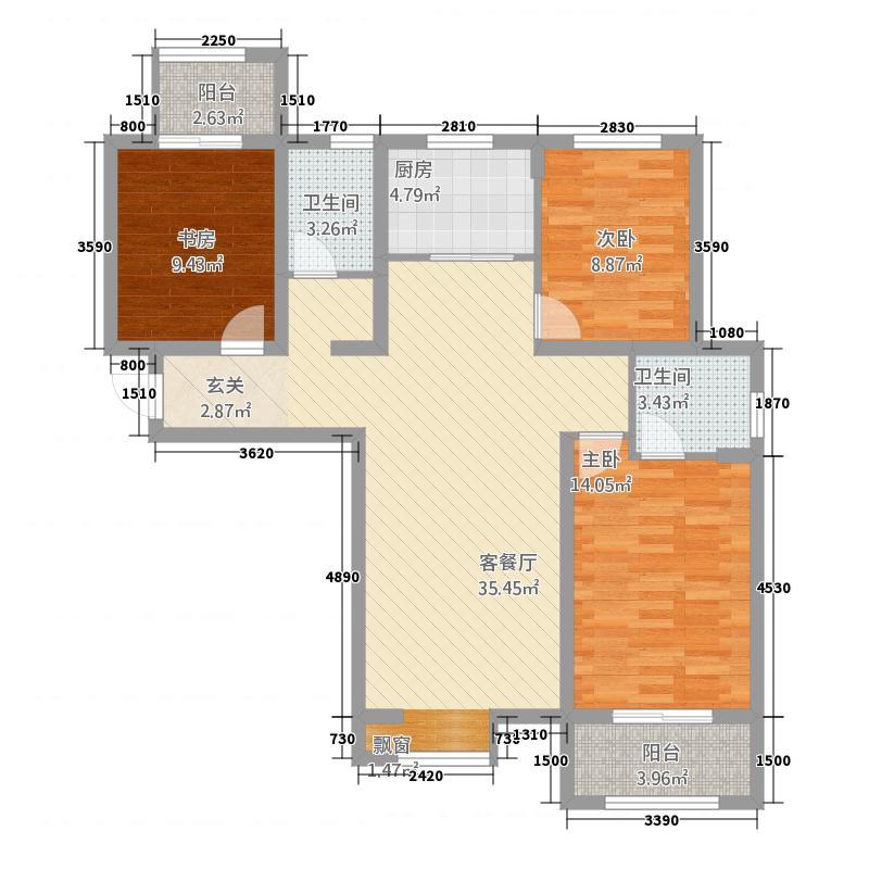 晖祥江山123.10㎡A-1户型3室2厅2卫1厨