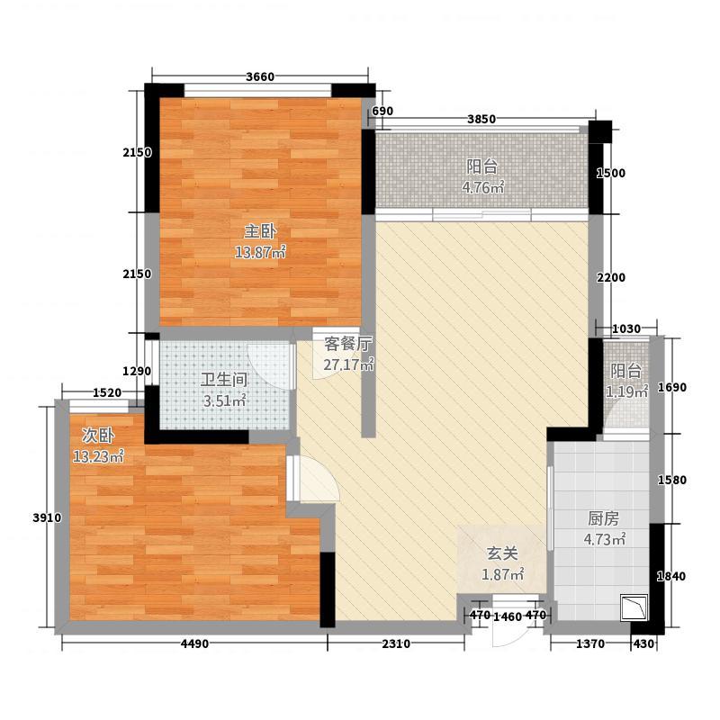 信和公园1号67.80㎡B1户型2室2厅1卫1厨