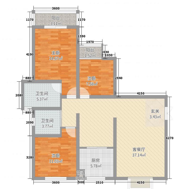 安源・易居132.75㎡A户型3室2厅2卫1厨