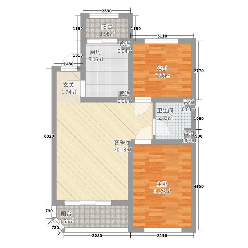 凯旋帝景77.27㎡户型2室2厅1卫1厨