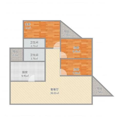 雍和花园3室1厅2卫1厨117.00㎡户型图