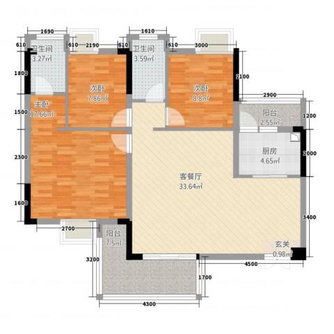 信和园3室1厅2卫1厨117.00㎡户型图