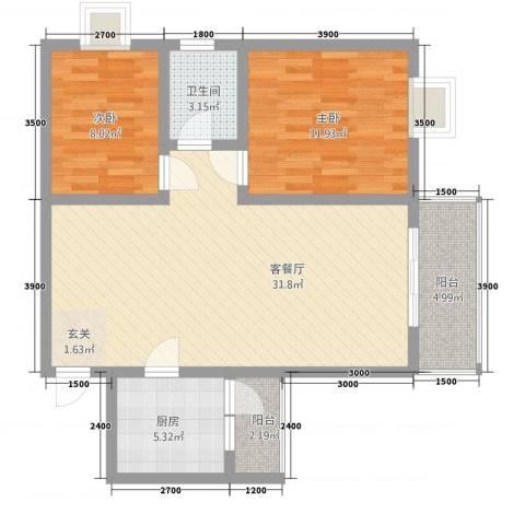 盛世融城二期2室1厅1卫1厨97.00㎡户型图