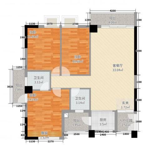 龙泉嘉苑3室1厅2卫1厨118.00㎡户型图