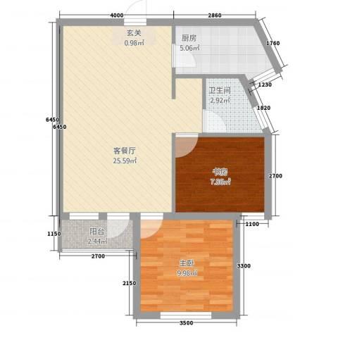 绿城苑2室1厅1卫1厨76.00㎡户型图