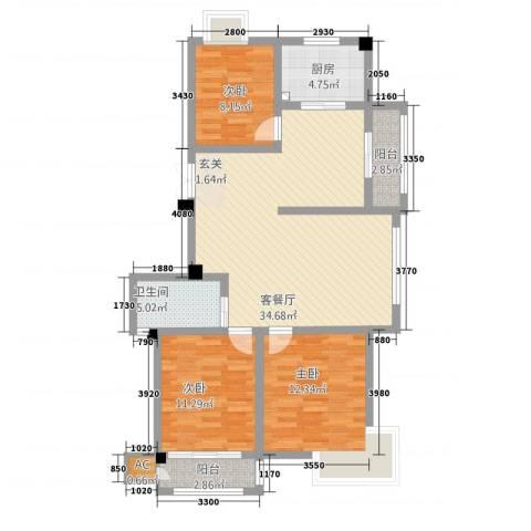 五一花园3室1厅1卫1厨119.00㎡户型图