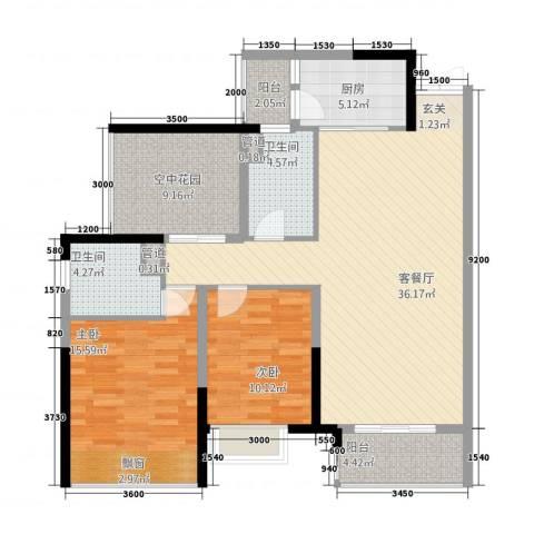城建・君悦城2室1厅2卫1厨112.00㎡户型图