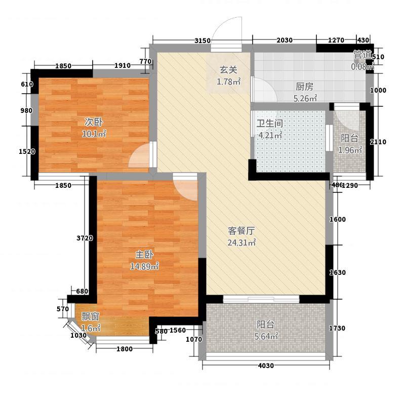 国际花园96.66㎡国际花园户型图A3户型2室2厅1卫户型2室2厅1卫