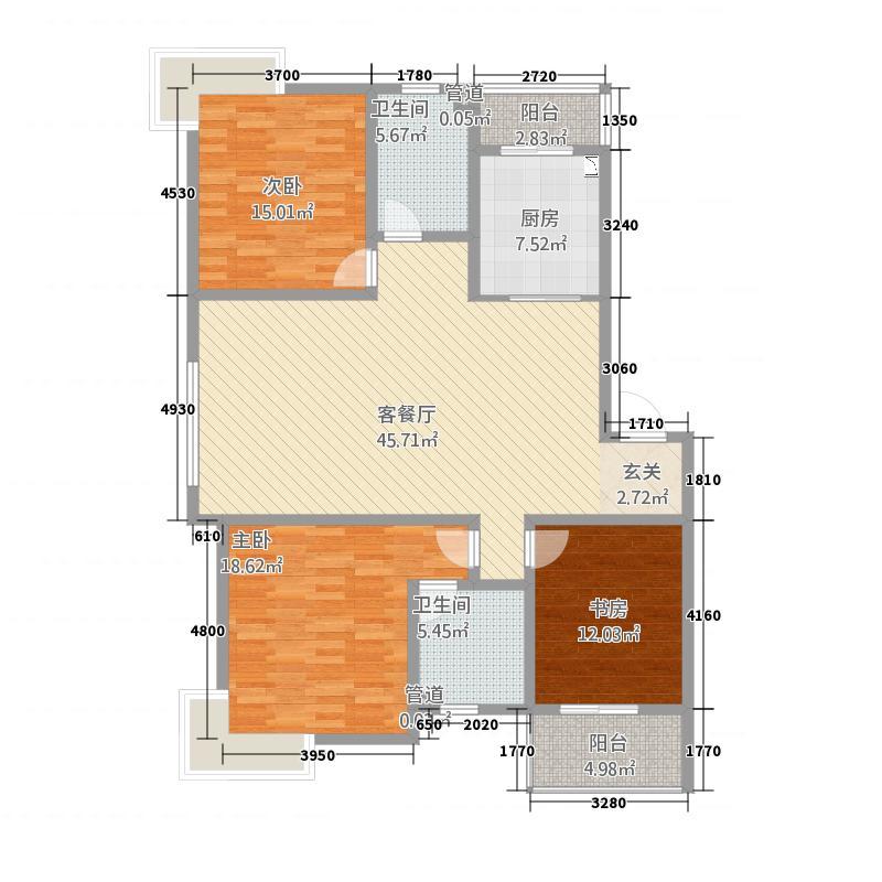 星河城4户型3室2厅2卫1厨