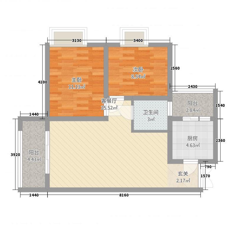 东城天际87.10㎡D户型2室2厅1卫