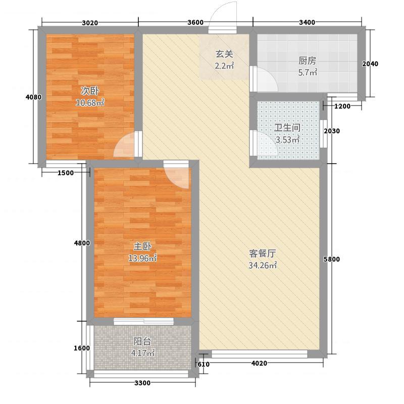腾辉・书香苑7.00㎡b户型2室2厅1卫1厨