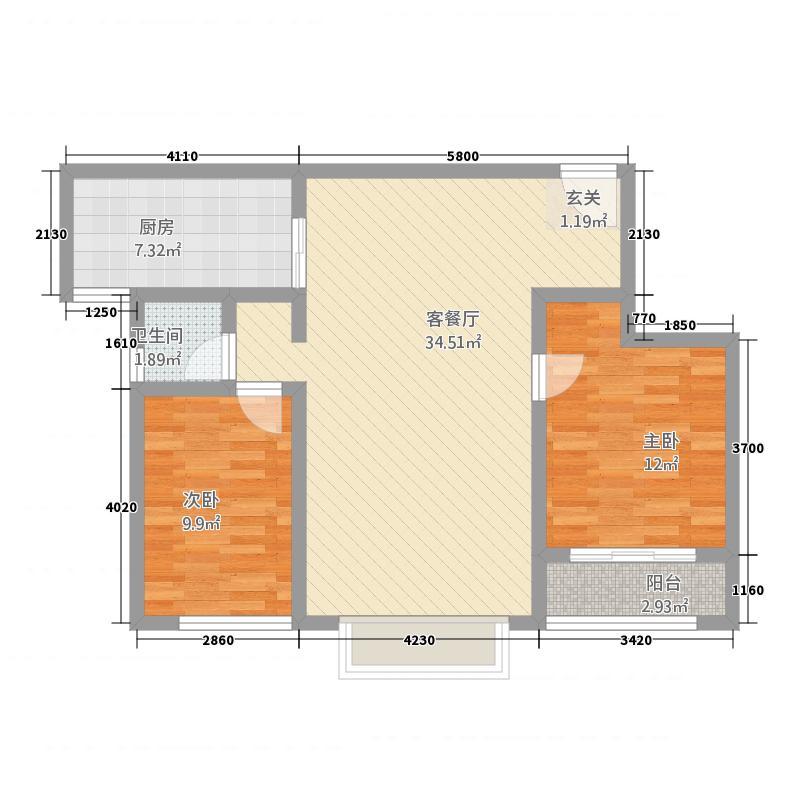 溪泽华庭8.56㎡C_1户型2室2厅1卫