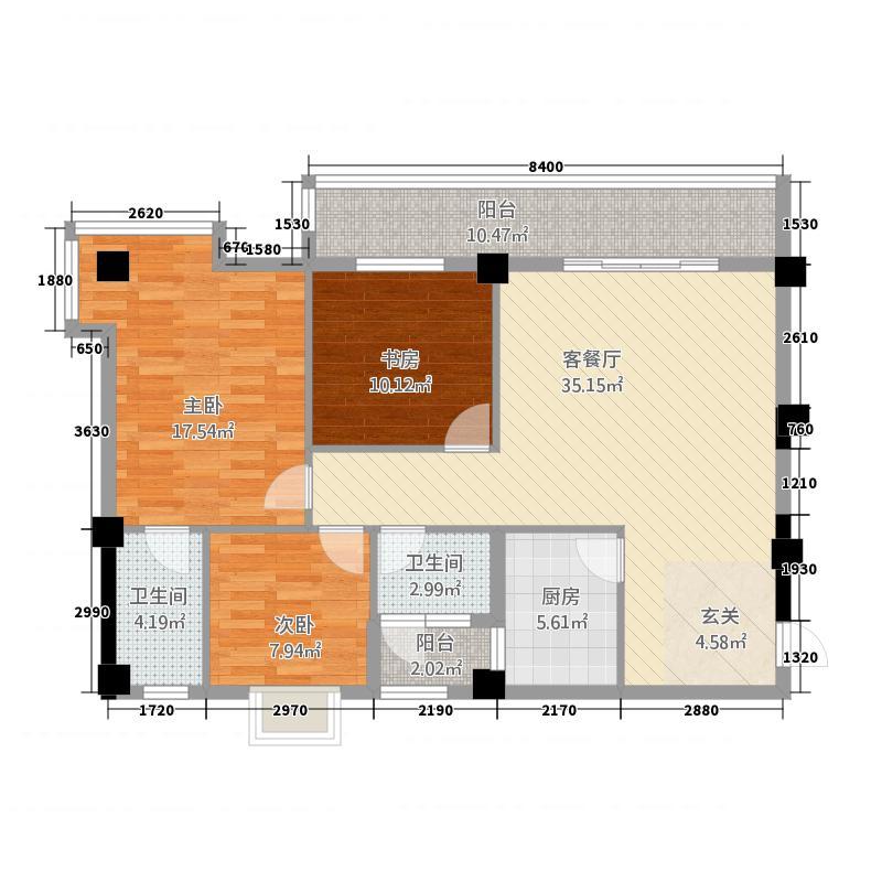 中华苑125.55㎡A户型3室2厅2卫1厨