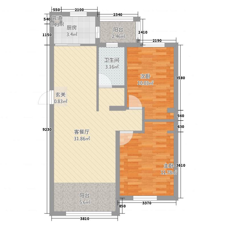 龙城国际花园8.00㎡户型2室2厅1卫