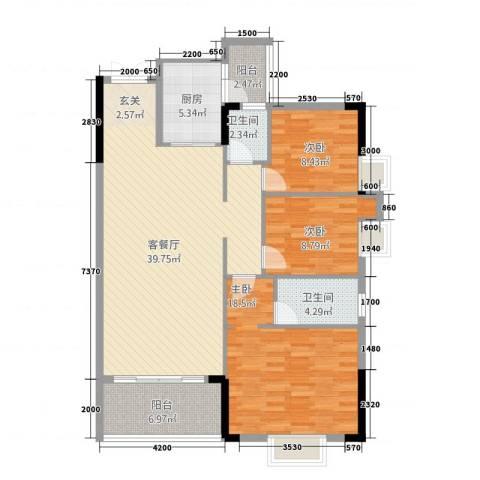 信和园3室1厅2卫1厨123.00㎡户型图