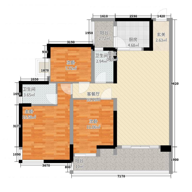 中海金沙湾132.88㎡A329~33层02户型3室2厅2卫1厨