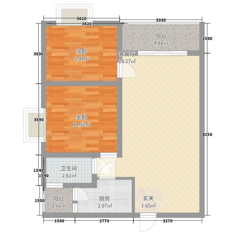 紫君花园3482.75㎡3栋、4栋A型户型2室2厅1卫1厨
