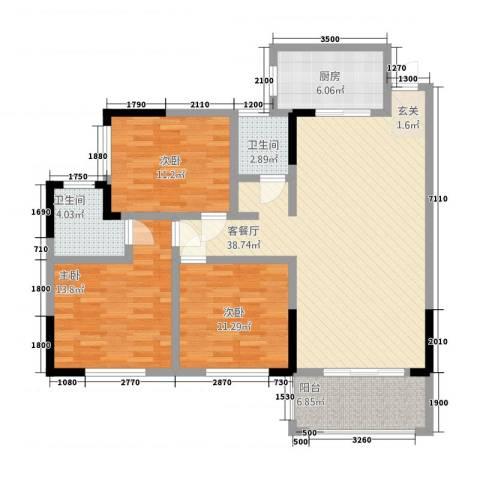 诚兴园3室1厅2卫1厨136.00㎡户型图