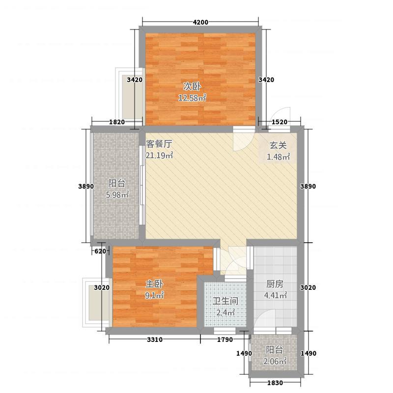 紫君花园257.57㎡2栋、5栋B型户型2室2厅1卫1厨
