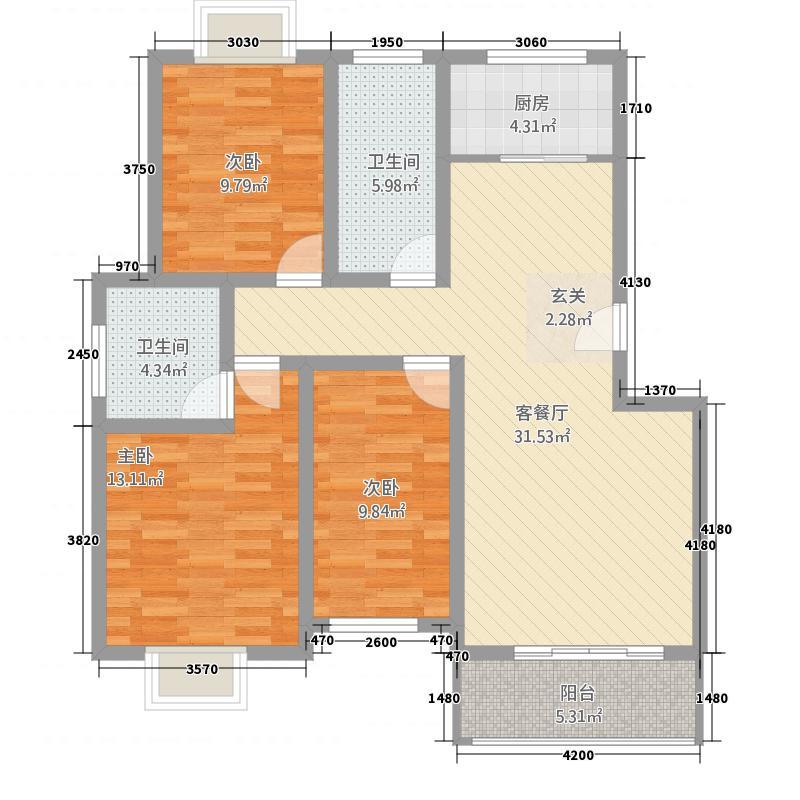 青山家园222121.52㎡b户型2室2厅2卫